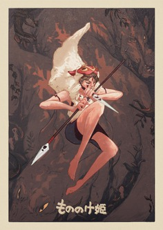 San, Princess Mononoke - Daniel Ido - Illustrator, Designer; based in London