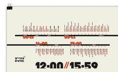 24//7 - Tel Aviv based Magazine by Moshik Nadav on the Behance Network #calendar