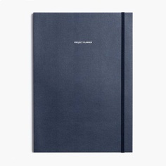Project Planner The Project Planner is a minimalist yet powerful planner that helps you map out and organize your days so you can finish projects on time. It has space for over 100 projects, each broken down into detail.