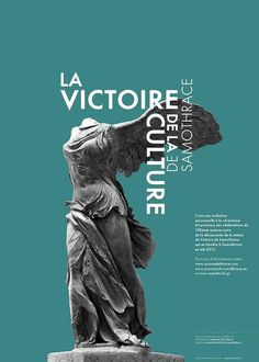 Victory Poster (french) #poster #typography