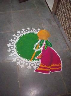 Maharashtra festival rangoli design