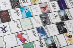 New Move #type #design #book #spread #notebook #editorial