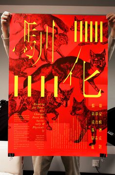 fox, red, yellow, black, design, poster, voyrd.com