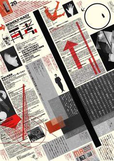 Japanese Exhibition Poster: Revisiting Moholy-Nagy. 2011 - Gurafiku: Japanese Graphic Design #japanese #poster
