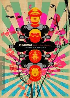 432_box_348x490.jpg 348×490 pixels #film #collection #mishima #box #cinema #art #criterion #movies