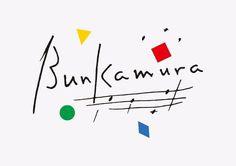 Bunkamura #logo #logotype #identity