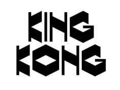 King Kong Store #logo #branding