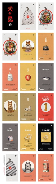 Isle of Dogs: Daily Scraps on Behance