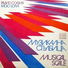 BULGARIAN DESIGN #music #design #scales #bulgarian