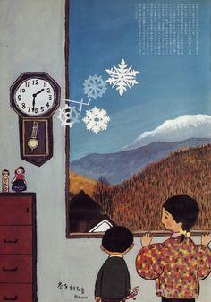 Rokuro Taniuchi 4 - 50 Watts #illustration #books