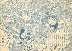 Journey to the West - 50 Watts #fantasy #water #journey #pig #monkey #chinese #illustration #sea #vintage #drawing #frog