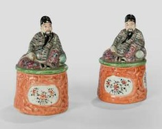 Two cover cans with Li Taibo made of polychrome decorated Bisque porcelain #porcelain