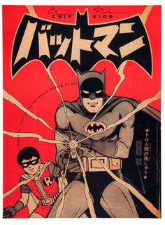 tumblr_lu5fwgHi8n1qzzk3fo1_500.jpg (500×678) #illustration #batman
