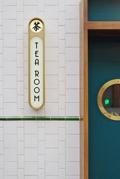 Tea Room Signage
