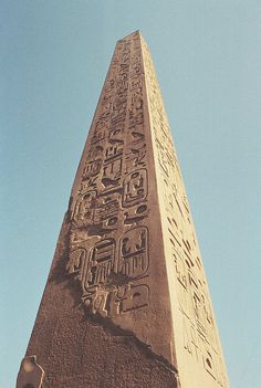 Said Seeing #sculpture #ancient #egypt #egyptian #art #obelisk