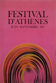 All sizes   Michael Katzourakis - Athens Festival   Flickr - Photo Sharing! #poster