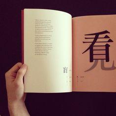 unseen—Carol Huang