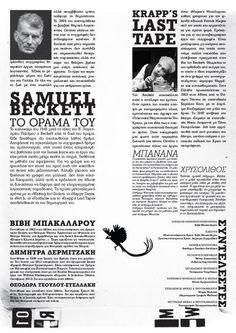 Krapp\\\'s Last Tape [Samuel Beckett]