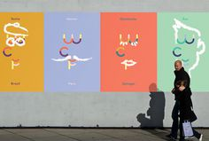 World Children's Festival by Eric Amaral Rohter #poster #illustration #print #colourful
