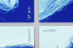 WoHing #blue #noodle #cyanotype