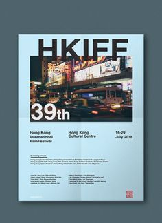 Poster for the International film festival in Hong Kong #poster #filmfestival #typography #graphicdesign #hkiff #print #printdesign #china