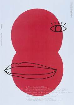 daikoku design institute #poster