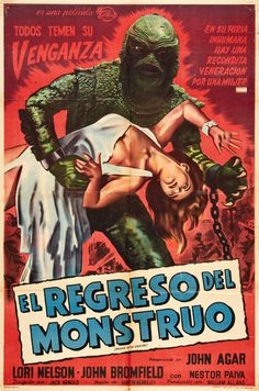 Revenge of the Creature (1955) #swap #illustration #horror #thing