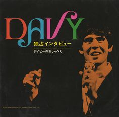 "Jones, Davy - Exclusive Interview (7"") $51.77 #jones #lp #vinyl #davy #monkees #music"