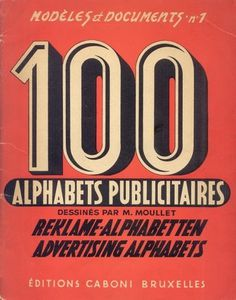 Alphabets-Publicitaires-01-585x745.jpg (JPEG Image, 585 × 745 pixels) #design #graphic #illustration #vintage #type #typography