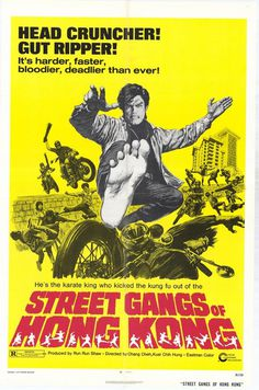 street gangs of hong kong #poster #vintage #retro #cinema