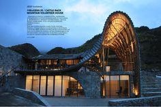 China #china #architecture