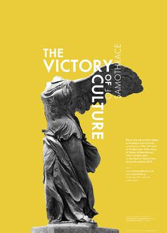 Victory Poster (english) #typography #poster