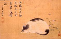 4 | Internet, Meet The Cats Of 19th Century Japan | Co.Design | business + design #sleep #cat #japan #painting