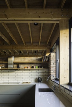 Haddington Park House: Renovation of a 1940's Bungalow in Dublin 3