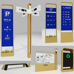 mall | Wayfinding | Signage | Sign | Design 购物商场户外导视标识视觉系统