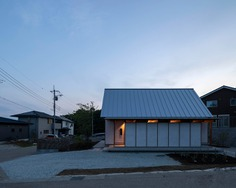 House in Hakone Seiroku by Seiichi Yamada Architect & Associates