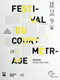 Festival poster of the short film
