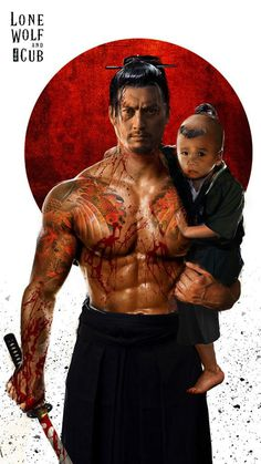 Lone Wolf and Cub by John Gallagher