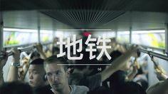 EF - Live The Language - Albin Holmqvist / hello@albinholmqvist.com / +46 (0)72 72 24 900