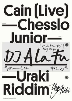 poster, hand type, typography #poster