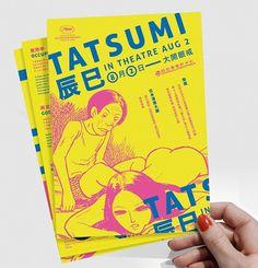 Tatsumi | ALONGLONGTIME