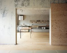 Setagaya Flat by Naruse Inokuma Architects #minimalist #house