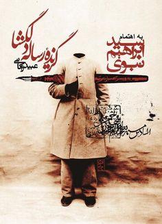 az project | » Reza Abedini #reza abedini