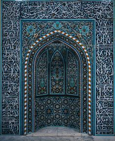 blue, islam, turquoise, architecture #turquoise #blue #islam #architecture