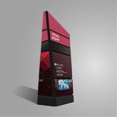 Wayfinding | Signage | Sign | Design | 企业精神堡垒