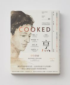Cooked: A Natural History of Transformation  > more Client: Common Master  Year: 2014 #cooked #book