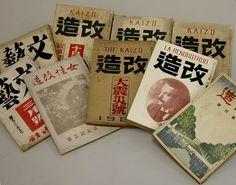 all2.jpg (700×552) #unknown #la #century #20th #rekonstruo #japan #magazine