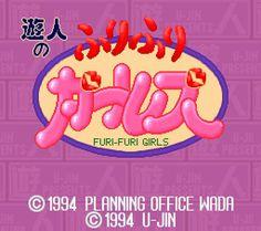 yuujinnofurifurigirls_animated.gif (512×454)