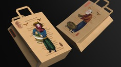 CHINESE CHARACTERS ILLUSTRATION PACKAGING DESIGN