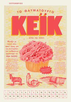 Bob Studio calendar 2013 #illustration #milk #calendar #cake #goat #cheese
